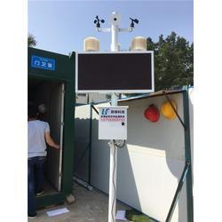 扬尘噪声监测设备-广州厂家联锋-广州扬尘噪声监测设备图片