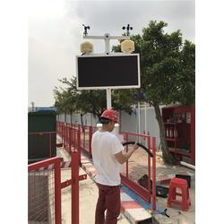 黄埔扬尘噪声监测-广州扬尘设备带双证-黄埔扬尘噪声监测设备图片