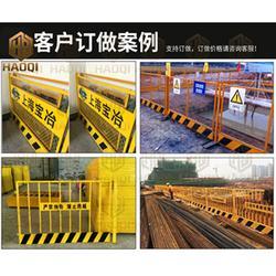 基坑护栏-基坑护栏工程-浩启公司(优质商家)图片