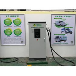 新能源培训项目|清远新能源培训|卡奥电动车租赁(查看)图片