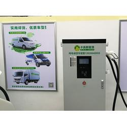 卡奥汽车租赁_上汽大通t80电动货车出租服务图片