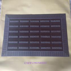 铝合金地垫材料-龙宇地垫(在线咨询)-苏州铝合金地垫图片