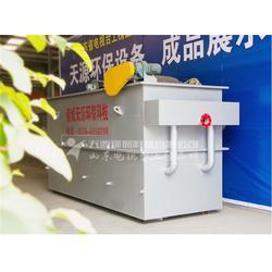 工业污水处理设备报价,吉林工业污水处理设备,天源环保图片