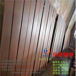 中群钢铁耐候板厂家(多图)_通辽锈蚀钢板图片