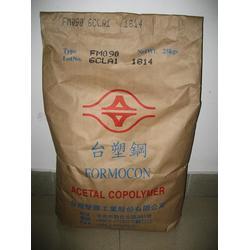 长期现货供应POM塑胶原料-传奇塑胶-POM塑胶原料图片