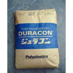东莞传奇塑胶(图) POM聚甲醛生产厂 POM聚甲醛图片