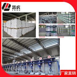 边境热熔标线涂料出口企业-路虎交通-广州热熔标线涂料出口图片