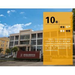 苏州欧瑞达塑胶 PPS-衢州PPS图片