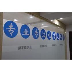 网上开店培训|千牛鑫盛电商学院|郑州哪里网上开店培训图片