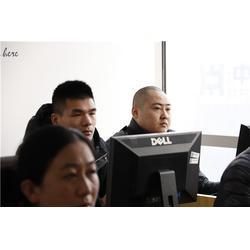 郑州淘宝培训 千牛鑫盛电商学院 淘宝培训班联系电话