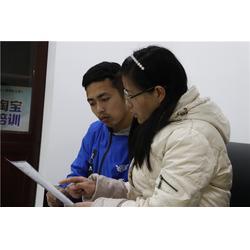 淘宝培训-千牛鑫盛电商学院-郑州市哪个淘宝培训班比较好图片