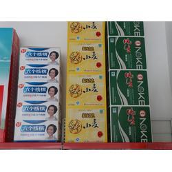 宏威塑胶(图)|淄博防水包装箱哪家好|威海防水包装箱图片