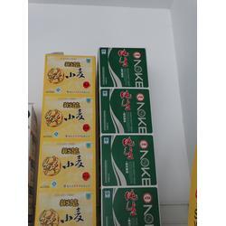 展示箱_宏威塑胶(在线咨询)_安徽包装箱图片