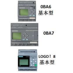 西门子基本型主机6ED1052-1HB00-0BA6图片