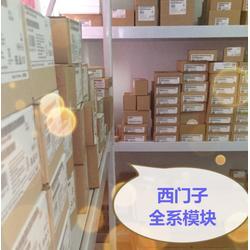 西门子6ED1058-0BA08-0YA1轻松软件图片