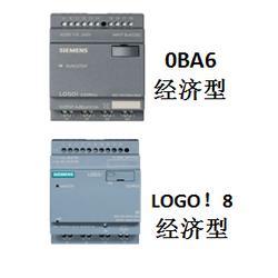 西門子經濟型主機6ED1052-2MD00-0BA6圖片