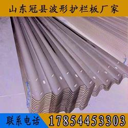 护栏板专业生产厂家 喷塑波形护栏防阻块 护栏防阻块实体厂家图片