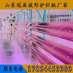 热镀锌护栏厂家 波形护栏厂家直销防撞栏 喷塑护栏立柱图片