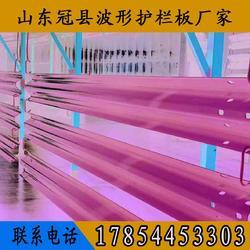 镀锌喷塑道路安全防撞波形护栏板 波形护栏 圆立柱图片