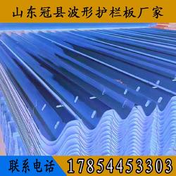波形護欄每米 護欄板專業生產廠家 噴塑波形護欄防阻塊圖片
