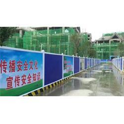 新洲pvc围栏_工程pvc围栏安装_武汉利盛源鑫(推荐商家)图片
