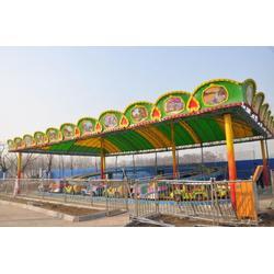 大型儿童游乐设备,温州游乐设备,【航天游乐】图片