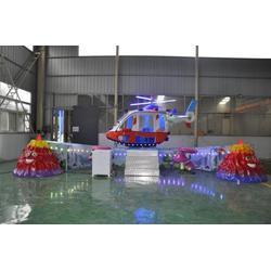 新型极速飞车,贵州省极速飞车,(航天游乐)(查看)图片