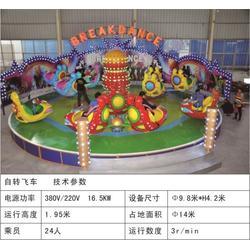 儿童大型游乐设备、陕西省大型游乐设备、【航天游乐】图片