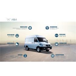 依维柯6座商务车,元龙汽车(在线咨询),义乌依维柯图片