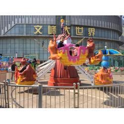 (航天游乐)、新型海盗船、安徽省海盗船图片