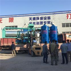 粪便污水处理设备哪家好,贵州粪便污水处理设备,天源环保图片