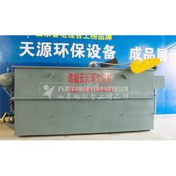宁波食品厂污水处理设备、天源环保、食品厂污水处理设备报价图片