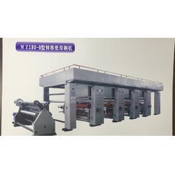 什么是对开印刷机-广州印刷机-无锡明喆机械厂(查看)图片