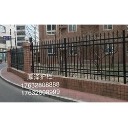 锌钢围栏京式护栏_呼和浩特锌钢围栏_厚泽金属图片