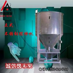 不锈钢搅拌机的配置及工作原理图片
