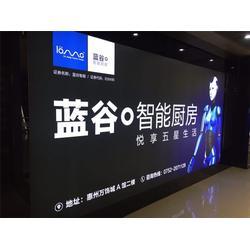 惠州软膜画面_视觉色广告(在线咨询)_软膜画面图片