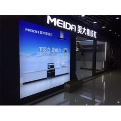 创意软膜工厂 软膜 视觉色广告