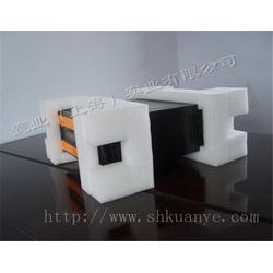 珍珠棉包装,宽业包装支持来样定制,上海珍珠棉包装图片