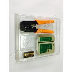 上海吸塑盒-宽业为您一站式服务-吸塑盒定制图片