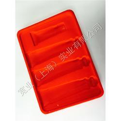 上海吸塑盒-宽业为您一站式服务-吸塑盒加工图片