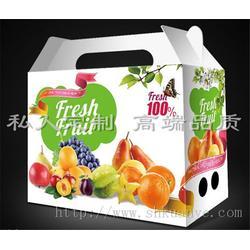 七层纸箱包装_上海纸箱包装_宽业为您私人定制图片