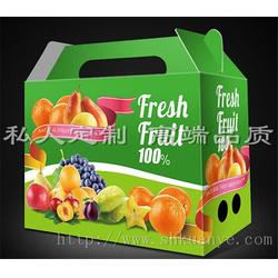 瓦楞纸箱包装、上海纸箱包装、宽业包装环保品质保证(查看)图片