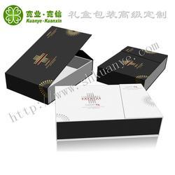 营养品礼盒包装_上海礼盒包装_宽业包装环保品质保证(查看)图片