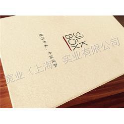 宽业为您一站式服务(图)_精美礼盒包装厂家_上海礼盒包装图片