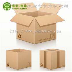 纸箱包装_宽业(上海)实业质量保证_纸箱包装图片