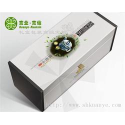 金华礼盒包装_宽业礼盒个性化定制_精美礼盒包装厂家图片