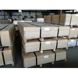 2019铝单板报价 威海铝单板 超维铝业