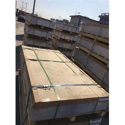 济南铝板厂供应 5052铝板岳阳铝板