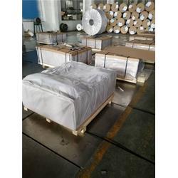 衡阳铝板 5052铝板 山东5052铝板现货