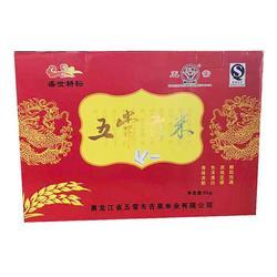 给员工发福利、北粮传奇、广州给员工发福利图片